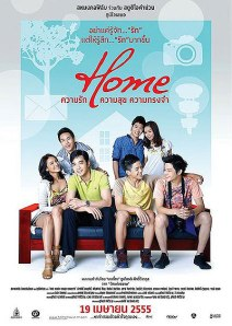 HomeThaiPoster01