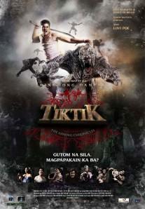 Tiktick-Poster-709x1024