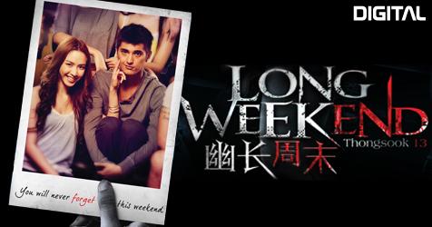 m_long weekend_Digital